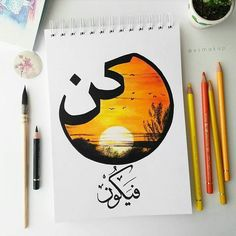 mentions J'aime, 52 commentaires - Arabic Calligraphy خط Arabic Calligraphy Art, Arabic Art, Caligraphy, Art Sketches, Art Drawings, Islamic Paintings, Islamic Wall Art, Islam Beliefs, Islam Religion
