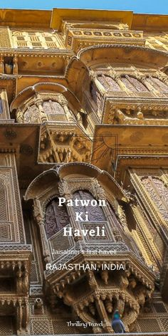 A tour of the golden haveli in Jaisalmer. A guide to Patwon ki haveli architecture, its history, how to reach, best time to visit, entry fees etc. #ThrillingTravel #TravelGuide #Rajasthan #Jaisalmer #India #TravelDestinations Travel Guides, Travel Tips, Travel Advice, Travel With Kids, Family Travel, Places To Travel, Travel Destinations, Travel Flights, Visit India