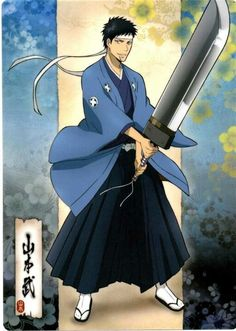 KH REBORN ~~ Samurai Spirit :: Yamamoto Takeshi (If anyone has Ryohei's, please send it to me)