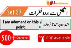An Arm And A Leg Idiom Meaning In Urdu Spoken English Sentences In Hindi Urdu Translation Set 37 English Sentences Phrases Translation And Mean English Sentences Basic English Sentences Sentences
