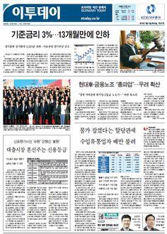 2012년 07월 12일(목요일)-447호