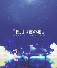 Shigatsu wa kimi no uso (your lie in April) #anime #manga -drama/music/romance/school/shounen