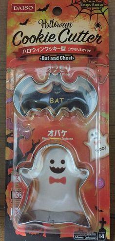 Japan DIY - Cookie Cutter - Daiso - Lunch box - Halloween - Bat And Ghost  | eBay