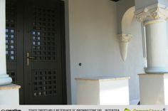 DECORATIUNI EXTERIOARE (220/229) Mirror, Modern, Furniture, Home Decor, Trendy Tree, Decoration Home, Room Decor, Mirrors, Home Furnishings