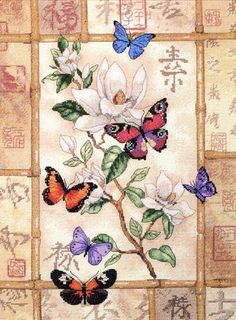 """Dimensions """"Brilliant Butterfly Collection"""""""