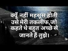 21 Best Sad Images Quote Sad Hindi Quotes