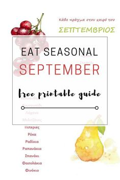 Eating seasonal is important not only to our health but to nature as well. Check out what fruits and veggies are in season for September and don't forget to print the handy chart - Ioanna's Notebook for Edit your Life Magazine Eat Seasonal, Life Magazine, Decluttering, Fruits And Veggies, Don't Forget, Meal Planning, Organizing, Health Care, September
