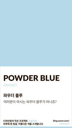 Color of today:. Pantone Blue, Pantone Colour Palettes, Pantone Color, Flat Color Palette, Colour Pallete, Color Schemes, Theme Color, Colour Board, Color Swatches