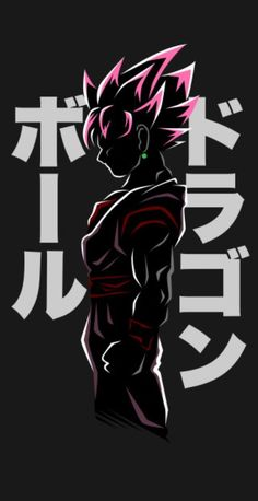 con frase en ingl/és Training To Beat Goku color negro Camiseta de manga hueca