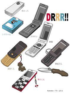 The phones from Durarara!!! <3