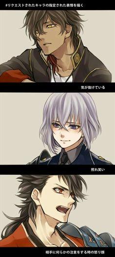 Touken ranbu Touken Ranbu, Manga Boy, Manga Anime, Anime Art, Hot Anime Guys, Anime Love, Story Characters, Anime Characters, Mutsunokami Yoshiyuki