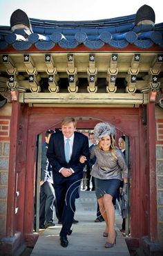 King Willem-Alexander and Queen Maxima visit old palace in Seoul during State Visit South Korea