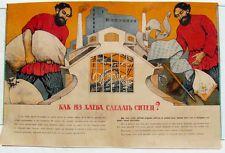 1920s RUSSIAN SOVIET CIVIL WAR ERA LABOR PROPAGANDA POSTER