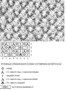 2826680_1417349028_00000000 (449x601, 115Kb)