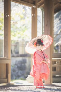 Check out these Japanes theme cosplay characters. Japanese Babies, Cute Japanese, Japanese Kimono, Japanese Festival, Art Asiatique, L5r, Precious Children, Special Dresses, Oriental Fashion
