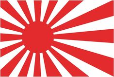 JDM Rising Sun / Japanese Flag JDM STICKER / DECAL DRIFT HONDA NISSAN MITSUBISH