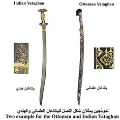 Indo-Persian knives, daggers and short swords