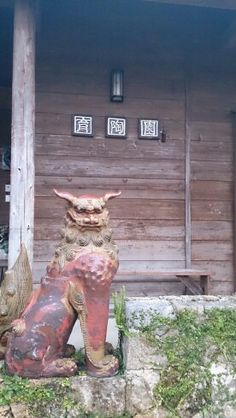 """""""Shisa"""" The image of a talisman against evil seen in southernmost tip of Japan,Okinawa.Okinawa floating in South China Sea has unique culture in Japan!"""