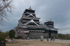 Kumamoto Castle - Google keresés