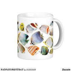 Magnetic cup of chiyouchiyouuo classic white coffee mug