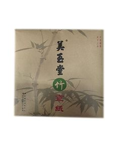 Meiyutang Bamboo Xuan Paper ShuanRice Paper for HangPair Scroll Antithetical Couplet Calligraphy Wash Painting 100SheetsPack 35138cm >>> More info could be found at the image url.