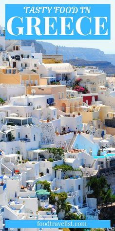 When you travel to Greece one of the most important experiences will be all that wonderful Greek food. From simple kabobs, to more fancy four-star restaurants you simply can't go wrong with all those delicious fresh Mediterranean flavors. Olives, olive oil, feta cheese, tomato sauces, salads. Don't forget the desserts. Baklava is just the beginning! Make sure to try orange cake and all the chocolate too. Join us on an excursion around the flavors of Greece. Opa!  #Greekfood #GreeceTravel #Greece