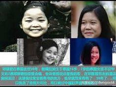 泰國16歲少女朗嘎拉姆真的是鄧麗君轉世! 鄧麗君回來了!最大願望是回台灣看望親人故友