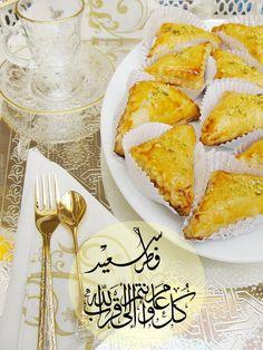 Eid Mubarak by NanisKa