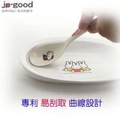 Image result for 麵包超人離乳專用訓練餐盤