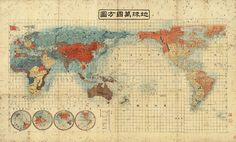 ephemera assemblyman: Japanese Historical World Maps