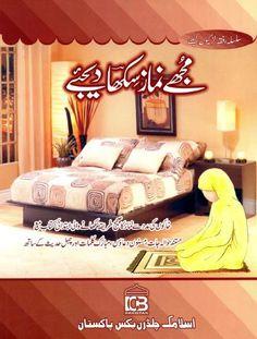 Urdu Islamic Book Mujhe Nazam Sikha Dejiye In Pdf