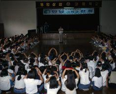 동명상업고등학교 청소년 축제