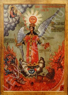Faith Of Our Fathers, Alchemy Art, Esoteric Art, Spiritual Symbols, Russian Icons, Divine Mother, Byzantine Icons, Biblical Art, Mystique