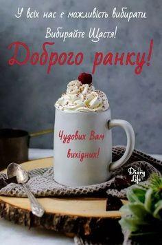 Pudding, Mugs, Tableware, Desserts, Food, Tailgate Desserts, Dinnerware, Deserts, Custard Pudding