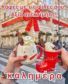 christmas, christmas tree, and drink image Merry Christmas Baby, Days To Christmas, Merry Xmas, Christmas Decorations, Christmas Ornaments, Holiday Decor, Christmas Tree, Diy Crib, Winter Images