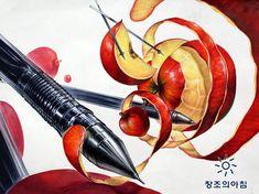 기초디자인 건국대 기디 입시미술 기초디자인 개체묘사 일러스트 디자인 사과 사과껍질 볼펜 펜 쇠질감