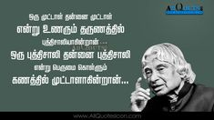 Abdul+Kalam+Quotes+in+Tamil+Wallpapers+Best+Inspiration+Abdul+Kalam+Tamil+Kavithaigal+Images.JPG (1400×788)