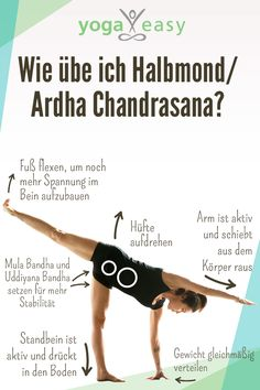 So übst du den Halbmond im Yoga. Alles über die Yoga-Übung Ardha Chandrasana … This is how you practice the crescent moon in yoga. Everything about the yoga exercise Ardha Chandrasana – effects, tips and instructions. Ashtanga Yoga, Bikram Yoga, Asana, Yoga Inspiration, Fitness Inspiration, Yoga Caliente, Fitness Del Yoga, Easy Fitness, Easy Yoga