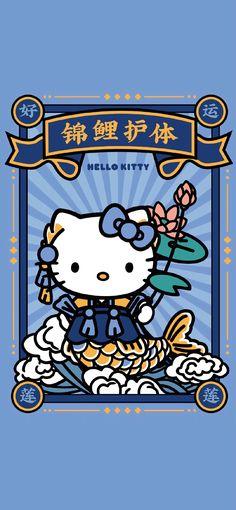 Sanrio Wallpaper, Hello Kitty Wallpaper, Kawaii Wallpaper, Galaxy Wallpaper, Sanrio Characters, Fictional Characters, Kitty Images, Hello Kitty Collection, Little Twin Stars