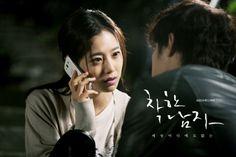 Kết quả hình ảnh cho nice guy song joong ki moon chae won