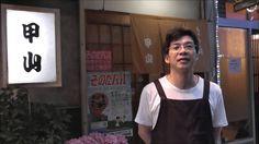 #sonodabal #Pinterest #sbal08  08 ちゃんこ鍋 甲山    http://sonodabal.jimdo.com/menu/08/