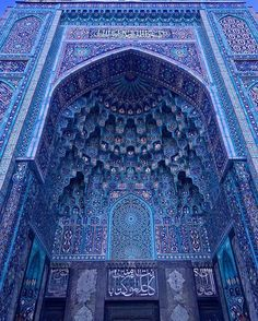 Why St Petersburg Mosque Is A Must See. - Mosque in Saint Petersburg Russia Sacred Architecture, Persian Architecture, Mosque Architecture, Architecture Wallpaper, Cultural Architecture, Beautiful Architecture, Beautiful Buildings, Architecture Design, Architecture Sketches
