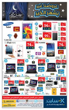 Exclusively in our showrooms great offer for laptops and tablets!