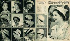 美智子さま http://www.yane-pro.com/diary.cgi?no=179
