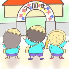 幼稚園王 めざして頑張ってください。