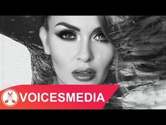 Oana Radu - Strig (Official Video) - YouTube Love Songs, The Voice, Singers, Youtube, Movie Posters, Movies, 2016 Movies, Film Poster, Films