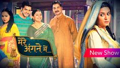 Mere Angne Mein 20th February 2017 Watch Online HD