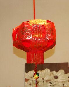 Red Packet Chinese Lantern
