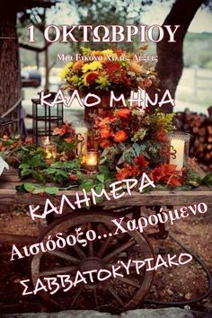 Kalo Mina New Month Greetings, Mina, Nostalgia, 1, Paracord, Parachute Cord