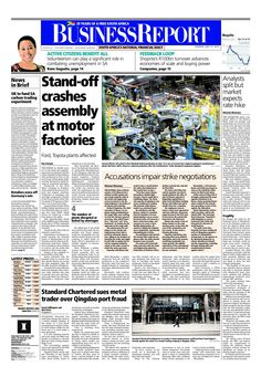 The front page of today's (July 15, 2014) Business Report paper deals with the Numsa strike, the SARB meeting on interest rates and Standard Chartered.  To read these stories and more click here: http://www.iol.co.za/business